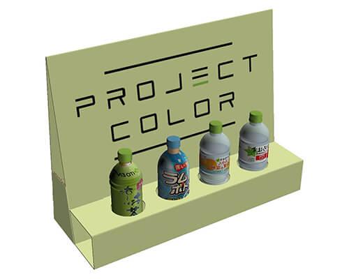 PC0117-display-flesjes-afb